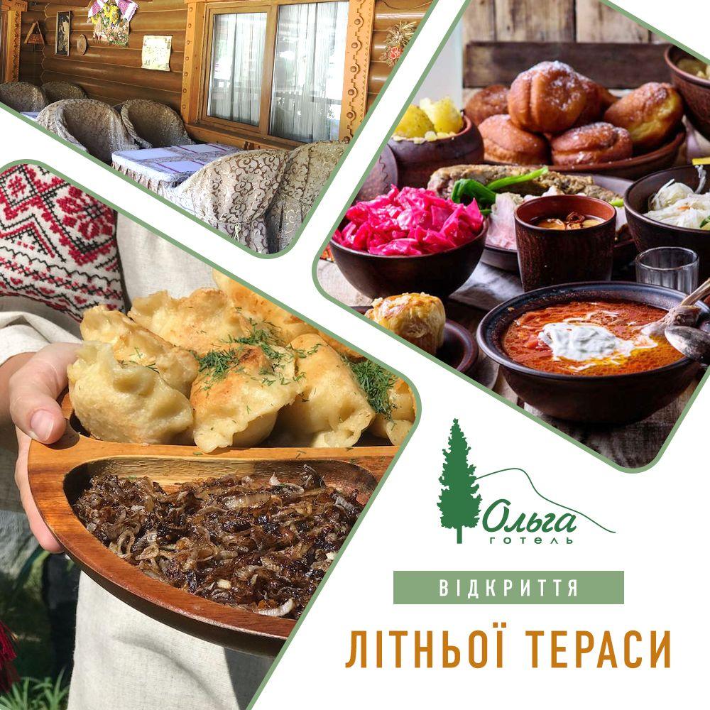"""Летняя терраса в ресторане отеля """"Ольга"""" уже открыта и встречает гостей!"""